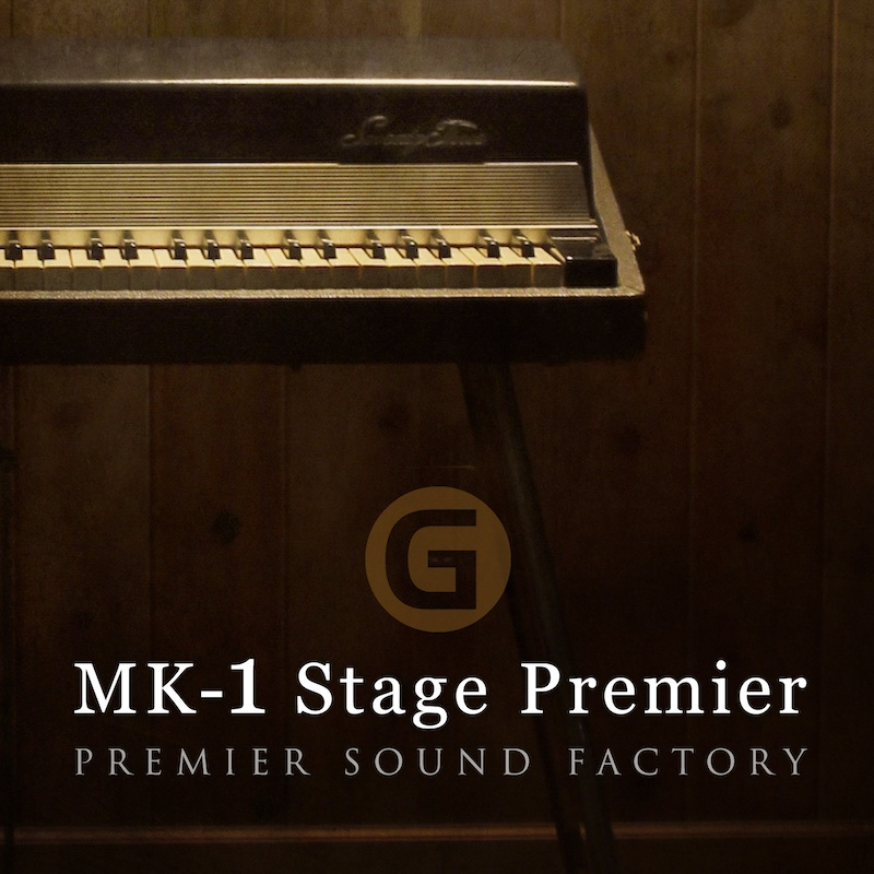 MK-1 Collection | PREMIER SOUND FACTORY